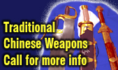 graphic advert traditional Chinese weapons
